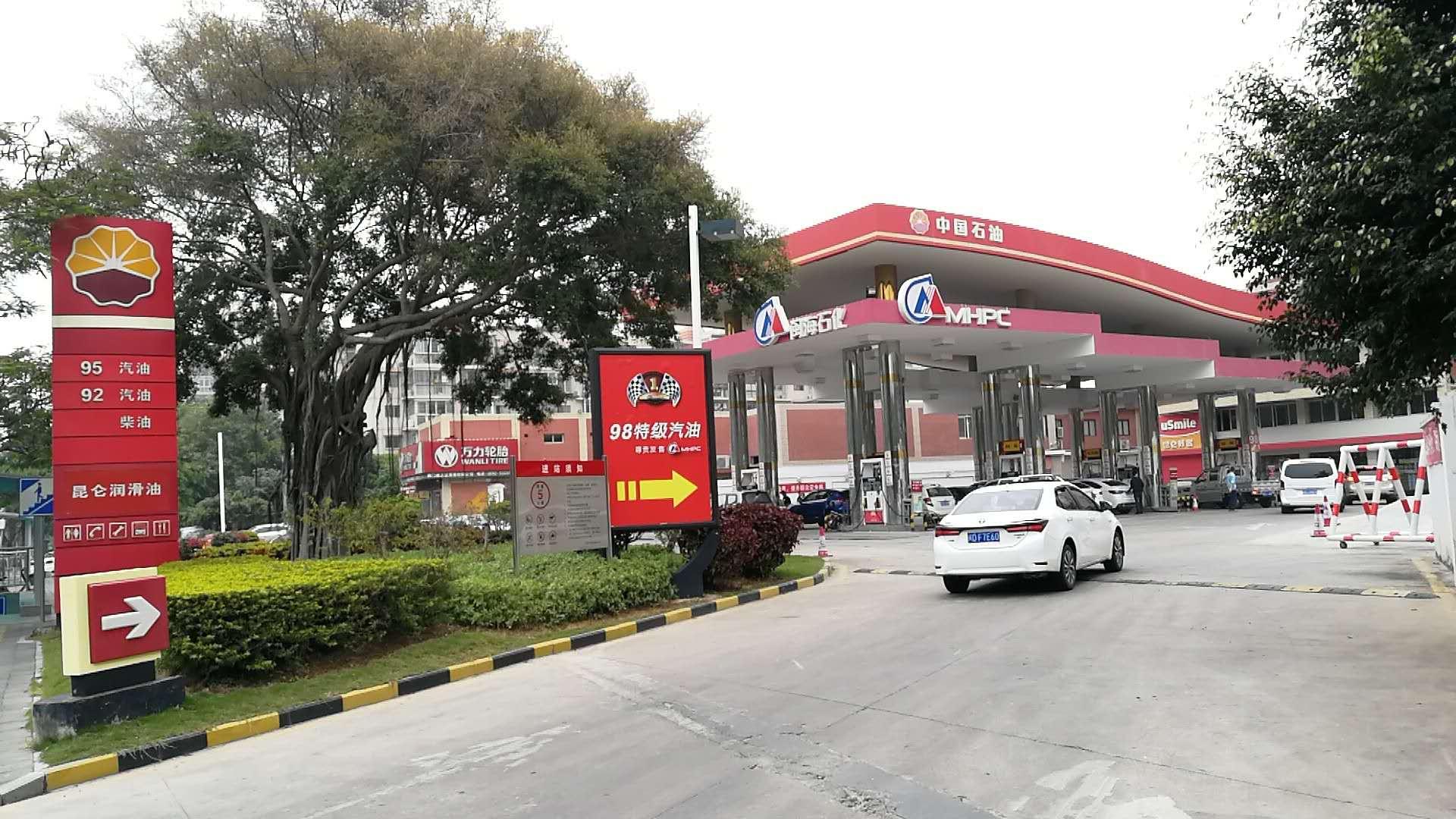 厦门第一加油站