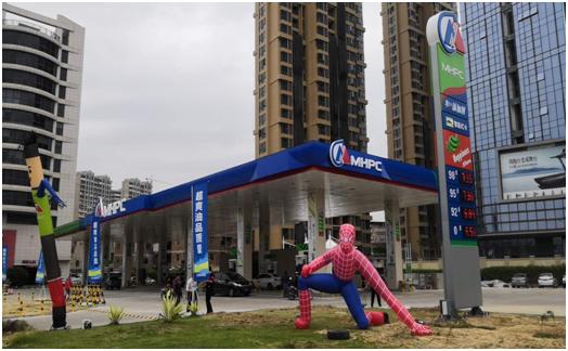 泉州晋江第一加油站
